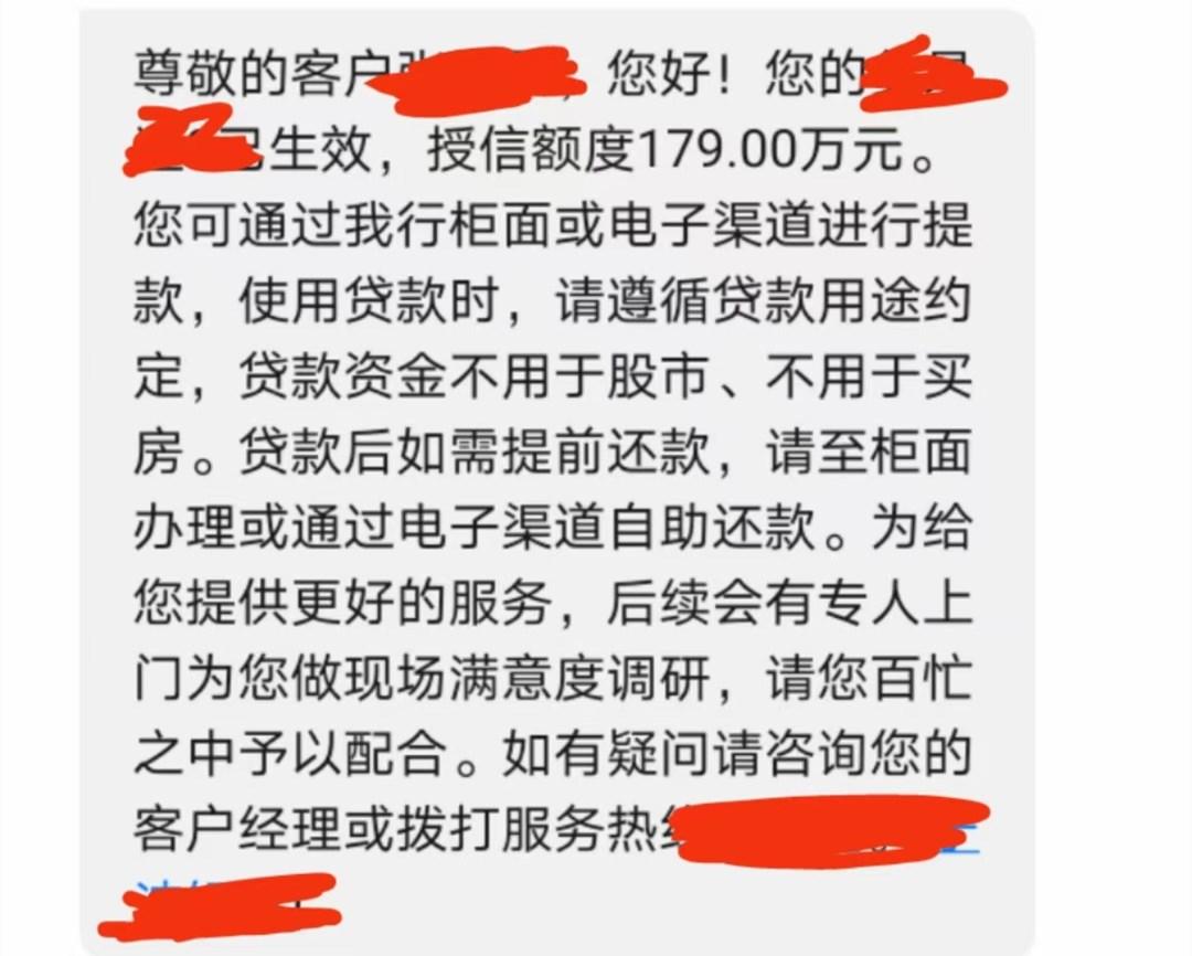张先生  宁波 /个体  成功贷款179万