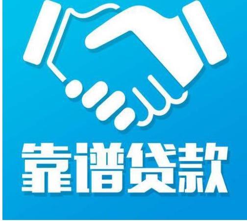 宁波房产抵押贷款怎么贷