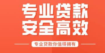 宁波房产抵押贷款,宁波房产抵押银行贷款,宁波房子民间抵押贷款,宁波按揭房二次抵押