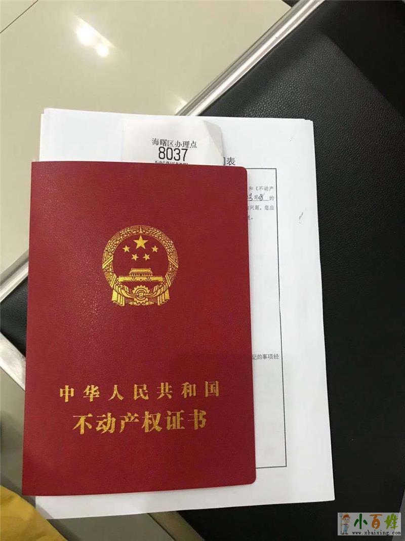 王先生 宁波按揭房二次抵押贷款 成功贷款100万