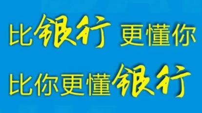 宁波房子贷款多少以下不查流水